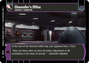 Chancellors Office