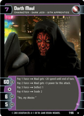 Darth Maul (E)