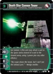 Death Star Cannon Tower - Foil