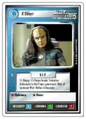 1E Premiere Unlimited W Star Trek: Amanda Rogers White Border Alpha Ungraded