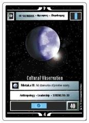 Cultural Observation [White Border Beta]