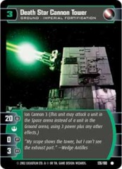 Death Star Cannon Tower