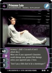 Princess Leia (B)