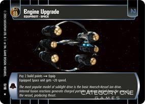 Engine Upgrade - Foil
