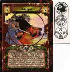 Dairya (Experienced)