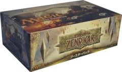 Zendikar Booster Box - Japanese