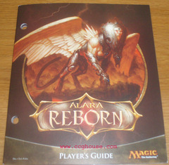 Player's Guide: Alara Reborn