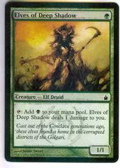Elves of Deep Shadow - Ink Smear