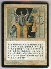Balance (Korean)