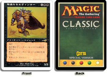 Ascendant Evincar (Japanese Gotta)