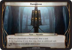 .Panopticon