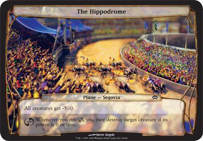 .The Hippodrome