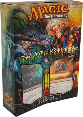 Duel Decks: Phyrexia vs The Coalition (Japanese)