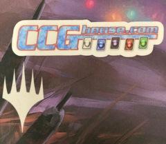 CCGHouse Sticker - Regular