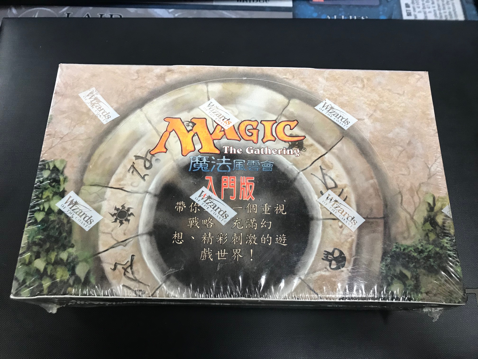 Portal 1 Booster Box - T-Chinese