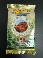 Portal 1 (T-Chinese) Booster Pack