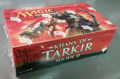 Khans of Tarkir Booster Box - KOREAN