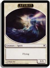 Token - Spirit