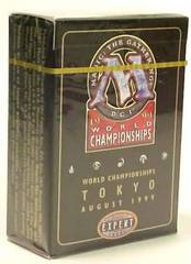 1999 Kai Budde World Champ Deck