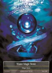 Water Magic Stone 4X X4 Foil Promo - RL1604-2
