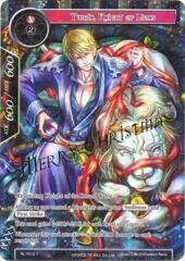 Ywain, Knight of Lions Merry Christmas 1X X1 Foil Promo - RL1612-1
