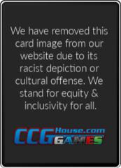 Invoke Prejudice
