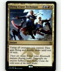 Flying Crane Technique - KTK Prerelease