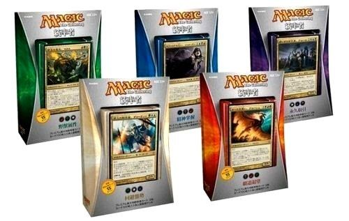 Commander 2013: Complete Set of 5 (Japanese)