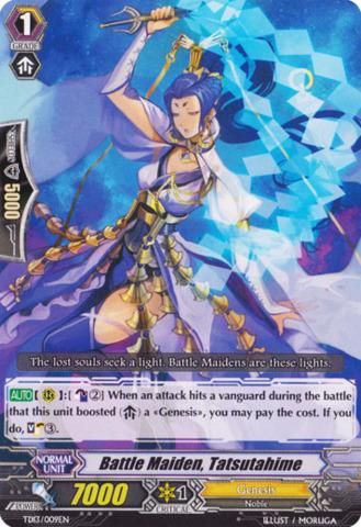 Battle Maiden, Tatsutahime TD13/009EN