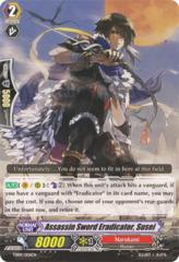 Assassin Sword Eradicator, Susei - TD09/006EN on Channel Fireball