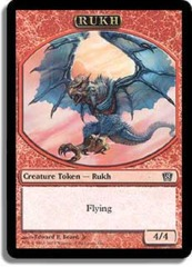 Rukh Token - 8th Edition (Player Rewards) on Channel Fireball