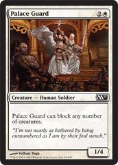 Palace Guard - Foil