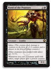 Hand of the Praetors - Foil