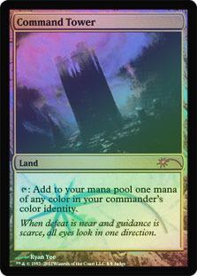 Command Tower (Judge Foil)