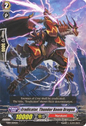 Eradicator, Thunder Boom Dragon - TD09/004EN