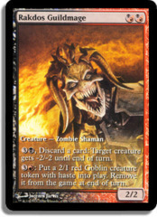 Rakdos Guildmage (Extended Art)