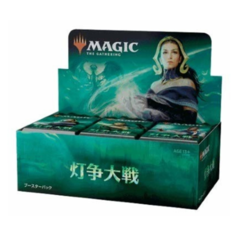 War of the Spark Booster Box (Japanese)