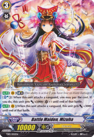 Battle Maiden, Mizuha TD13/002EN