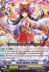 Battle Maiden, Mizuha TD13/002EN on Channel Fireball