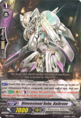 Dimensional Robo, Daibrave TD12/011EN on Channel Fireball