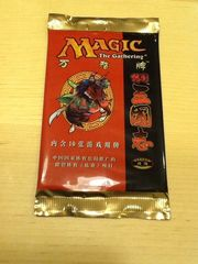 Portal 3 Kingdoms Booster Pack (Chinese) on Channel Fireball