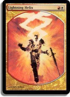 Lightning Helix (Textless Player Rewards)