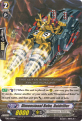 Dimensional Robo, Daidriller TD12/008EN on Channel Fireball
