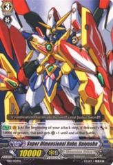 Super Dimensional Robo, Daiyusha TD12/002EN on Channel Fireball