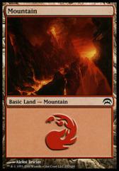 Mountain (157)