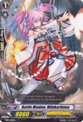 Battle Maiden, Mihikarihime TD13/008EN on Channel Fireball