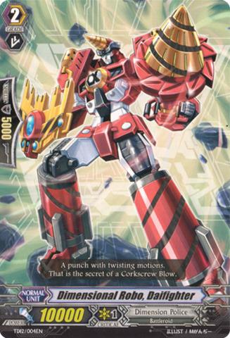 Dimensional Robo, Daifighter TD12/004EN