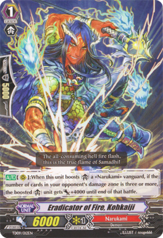 Eradicator of Fire, Kohkaiji - TD09/012EN