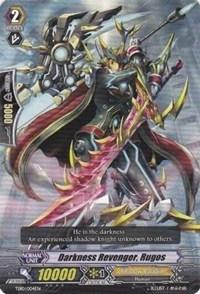 Darkness Revenger, Rugos TD10/004EN