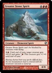Greater Stone Spirit